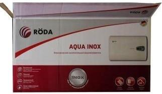 Упаковка и поставка Roda Aqua INOX 30 VM