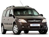 Брызговики модельные ВАЗ Lada Largus (Лада Локер)