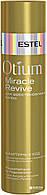 Мягкий шампунь для восстановления волос OTIUM Miracle Revive  250 мл