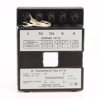 Трансформатор тока измерительный лабораторный И55/1