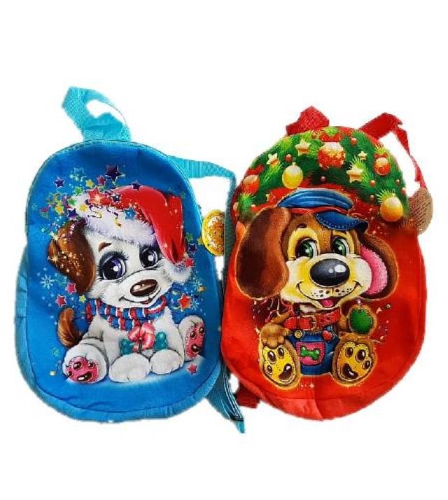 Рюкзак для маленьких дітей Новорічний Собачка 27 см