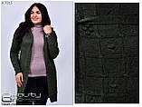 Женский кардиган с капюшоном, Размеры уни. 44-50, фото 4