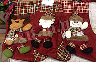 Новогодний носок для подарков. Сапожок на елку . Носок для подарков