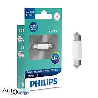 LED лампа 38mm Philips Ultinon Festoon 6000K 12V 11854ULWX1 (1 шт.), фото 1