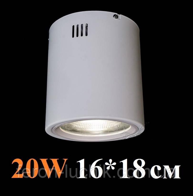 Накладной светодиодный светильник 20W 4000K COB LED белый