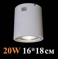 Накладной светодиодный светильник 20W 4000K COB LED белый, фото 1