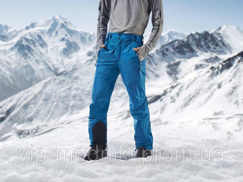 Лыжные штаны crivit мужские германия.евро размер 54.