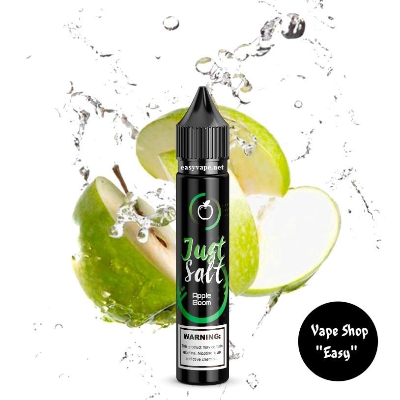 Just Salt Apple Boom 30 ml солевая жидкость для под систем, электронных сигарет.