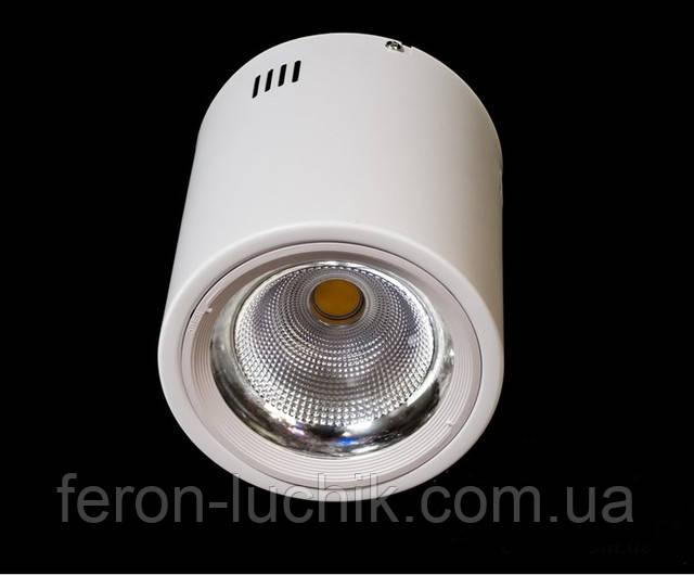 Точечный светильник накладной led 20w для освещения торговых площадей, административных зданий, спортзалов, холлов и т.д.