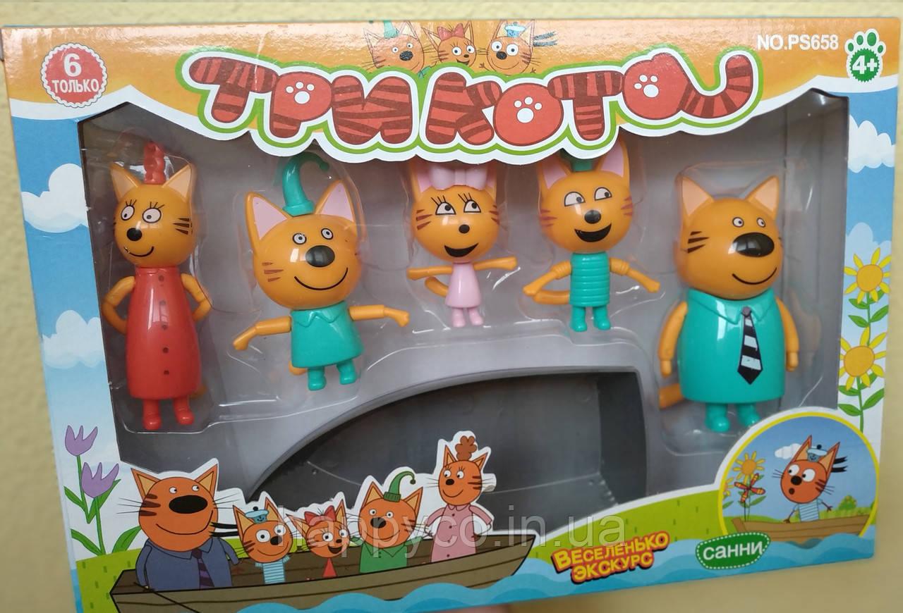 """Набор """"Три кота"""" с лодкой Семья ,5 фигурок, детская игрушка"""