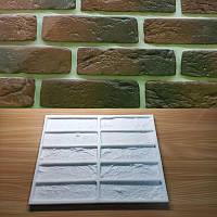 Силиконовая форма для плитки Клинкер на 10 камней