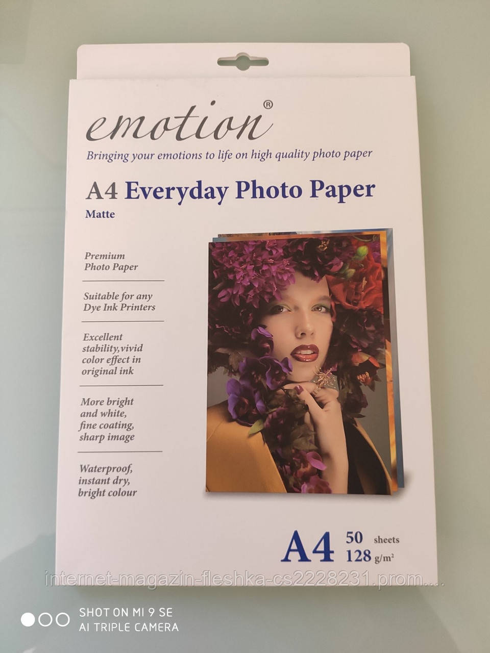Бумага Emotion matte, Everyday 128g/m2, A4, 50л. (128G/M2/A4 50 PACK Matte)