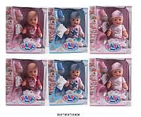 Пупс функциональный Baby Born BL010CD