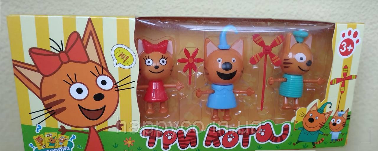 """Набор игровой """"Три кота"""" ,3 фигурки, детская игрушка"""