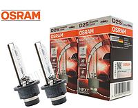 Штатная ксеноновая лампа D2S OSRAM 66240XNL Night Breaker Laser +200% 85V 35W