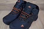 Мужские зимние кроссовки Adidas Climaproof (черно-оранжевые), фото 4