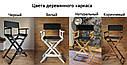 Стул для визажиста, складной, деревянный, стул режиссера, черный с натуральным цветом дерева, фото 9
