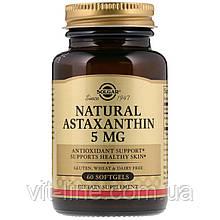 Solgar, Натуральный астаксантин, 5 мг, 60 мягкие таблетки