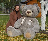 """Плюшевый мишка """"Анабель 1"""", большая мягкая игрушка медведь 200 см, плюшевая игрушка медведь"""