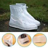 Многоразовые бахилы с молнией и шнурками, чехлы на обувь непромокаемые от дождя, Драйстепперы, фото 2