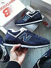 Мужские зимние кроссовки New Balance 574 (синие)