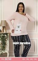 Женские пижамы больших размеров производство Турция