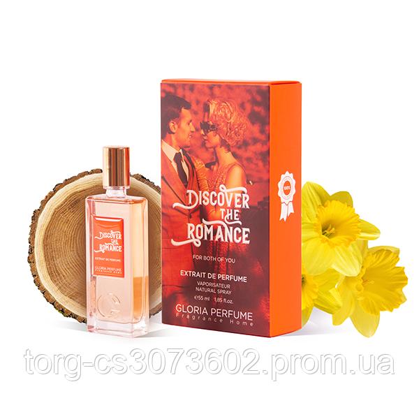 Парфюм женский Good Girl Extrait De Perfume 55ml (аналог By Kilian Good Girl Gone Bad)