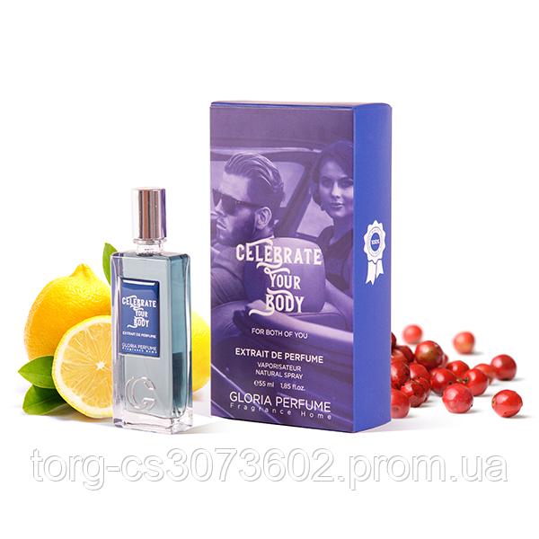 Парфюм унисекс Eccentric 01 Extrait De Perfume 55ml (аналог Escentric Molecüles Escentric 01)