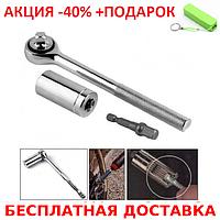 Универсальный торцевой ключ 1 Second Socket Wrench + повербанк 2600 mAh