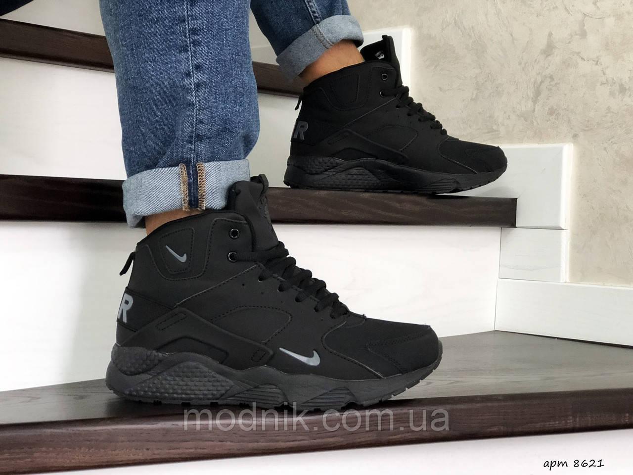 Мужские зимние кроссовки Nike Air Huarache (черные)