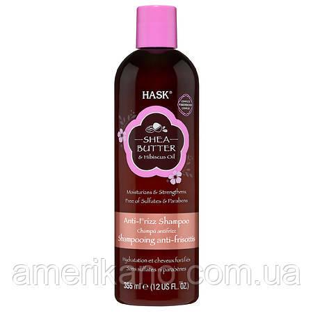 Шампунь для вьющихся волос Hask Shea Butter & Hibiscus Anti-Frizz Shampoo, 355 мл