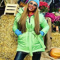 Зимняя куртка Kendi