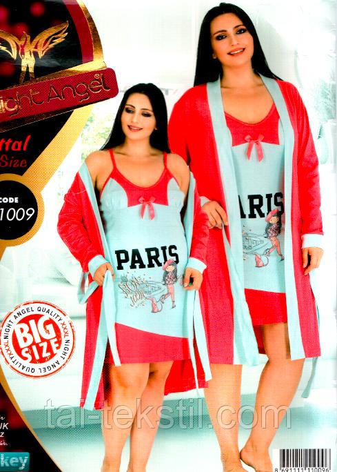 Комплект халат и ночная рубашка БАТАЛ Night Angel №1009