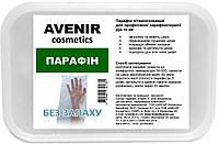 Парафин без запаха AVENIR Cosmetics, 1000 мл УЦЕНКА