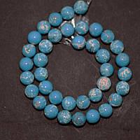Бусины Варисцит (иск) голубые гладкий шарик нитка d-10мм L-38см (+-)