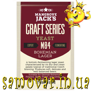 Mangrove Jack's Bohemia Lager M84