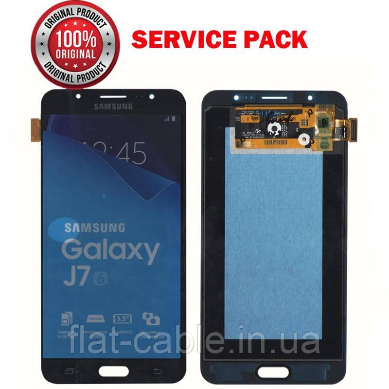 Дисплей + сенсор Samsung J710 Galaxy J7 (2016) Черный Оригинал 100% SERVICE PACK GH-18855B