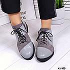 Женские зимние серые ботинки, из натуральной кожи (под заказ 7-16 дней), фото 2