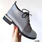 Женские зимние серые ботинки, из натуральной кожи (под заказ 7-16 дней), фото 3