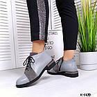 Женские зимние серые ботинки, из натуральной кожи (под заказ 7-16 дней), фото 4