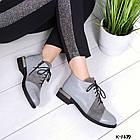 Женские зимние серые ботинки, из натуральной кожи (под заказ 7-16 дней), фото 5