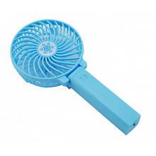 Ручной портативный вентилятор Синий
