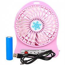 Переносной портативный вентилятор Ручной и Настольний  Розовый