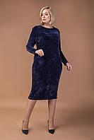 Стильное деловое трикотажное платье Лолита, фото 1