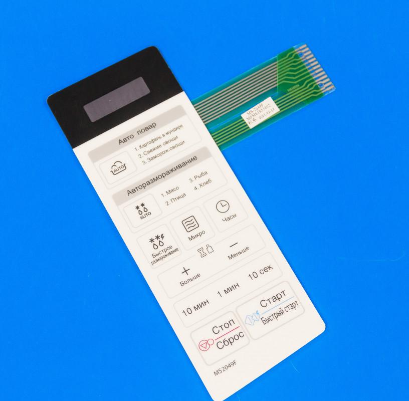 Панель управления (мембрана) LG MFM61853401