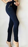 Тёплые женские лосины с замочками  (норма )