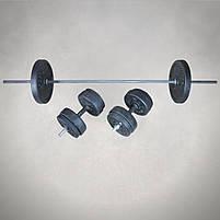 Штанга (1,8 м) + гантелі (43 см)  | 59 кг, фото 2
