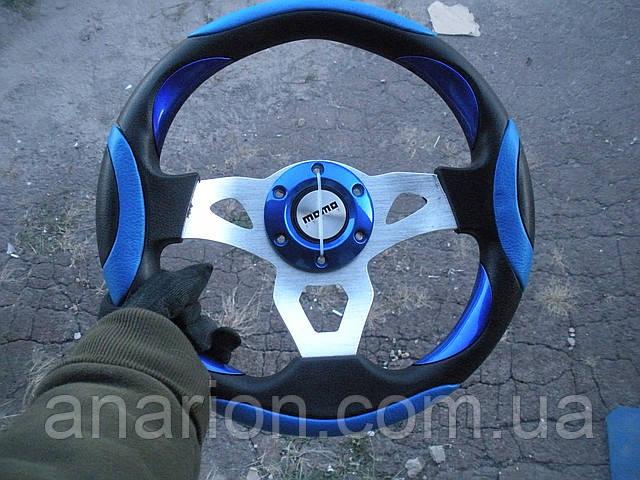 Руль спортивный Момо №620 (черно-синий).