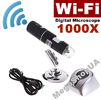 Wi-Fi Digital Microscope HD 1080P цифровой USB микроскоп. Увеличение 1000Х