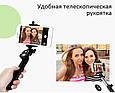Селфи Палка для Телефона с Треногой и Bluetooth Кнопкой Монопод Штатив для Фото, фото 2